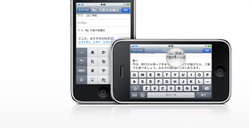 Iphone_key