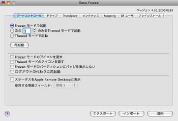 Df_mac1