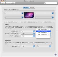 Ecpose_mouse