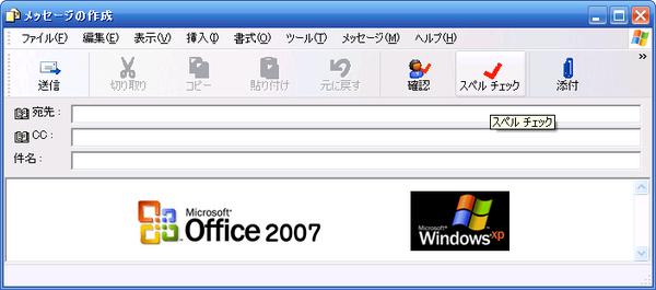 Oe2007