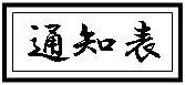 tuchi1