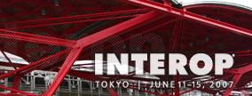 Interop2007_1